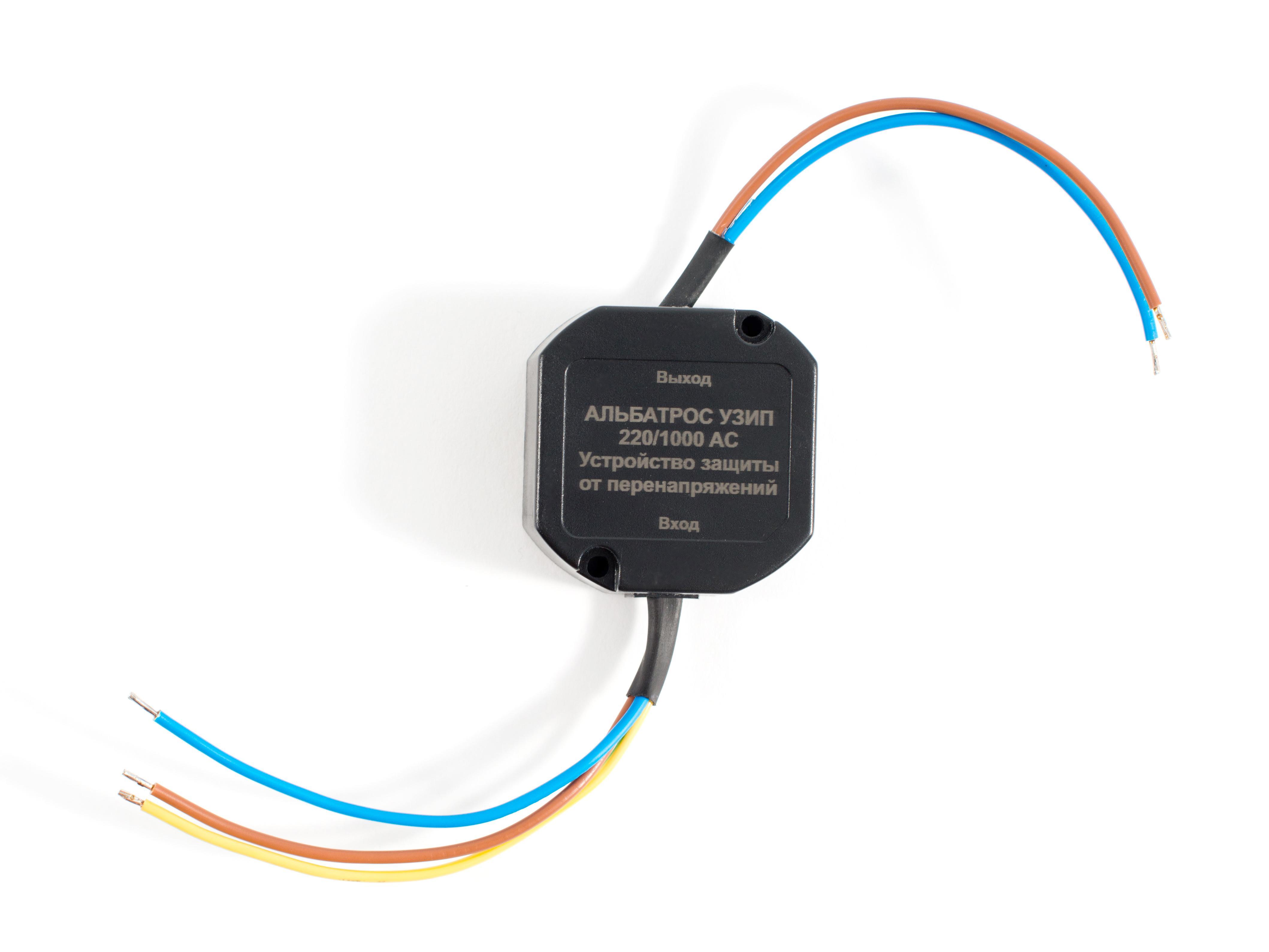 Устройство Teplocom АЛЬБАТРОС-220/1000 АС устройство teplocom альбатрос 220 3500 ас
