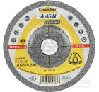Круг зачистной KLINGSPOR 125х6х22мм упак.10шт