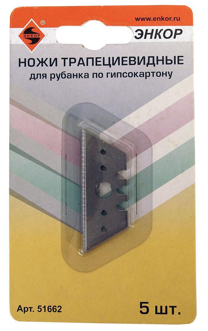 Ножи ЭНКОР 51662
