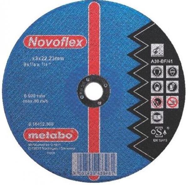 Фото 2/2 Novoflex 125 Х 2.5 Х 22, Круг отрезной