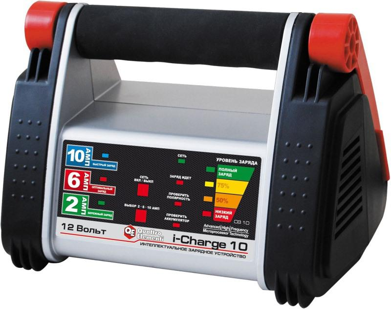 Устройство зарядное Quattro elementi 771-152i-Сharge10 зарядное устройство для автомобильных аккумуляторов quattro elementi energia 5000 li 641 107