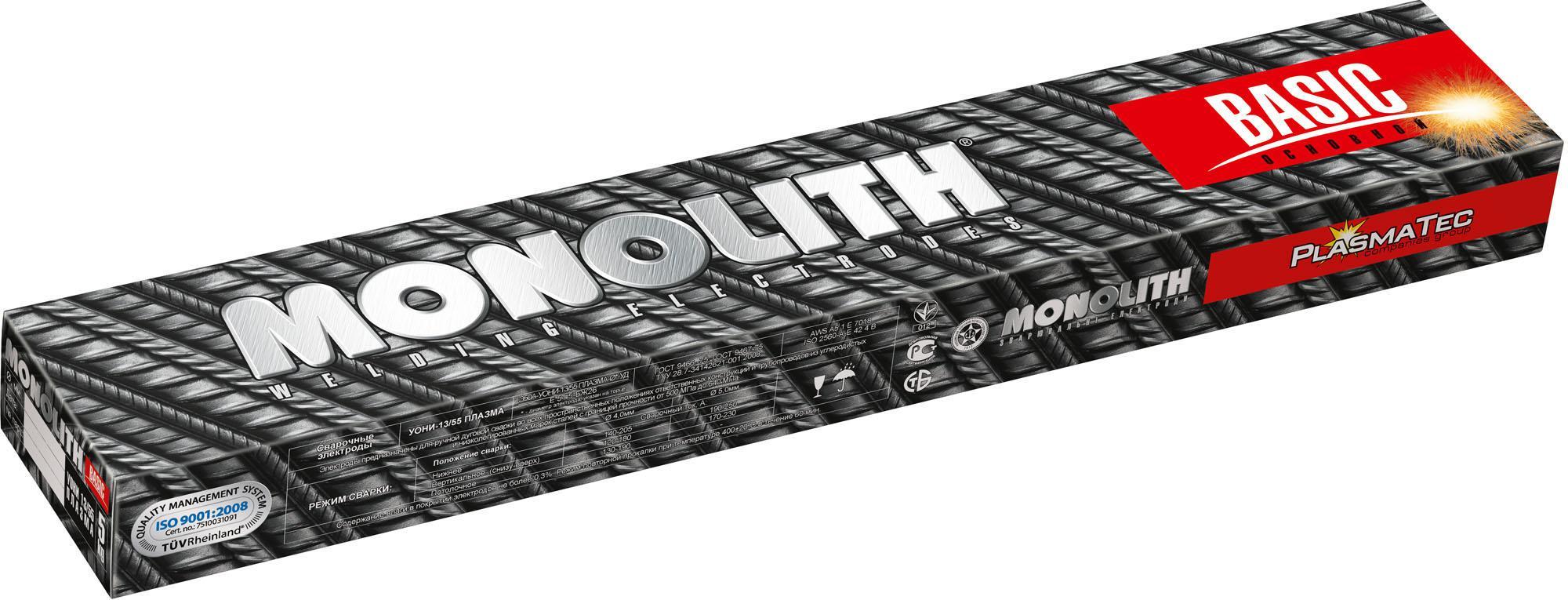 Электроды Monolith УОНИ-13/55 Д 3 мм уп 2.5кг