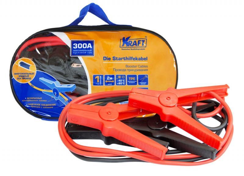 Провода прикуривания Kraft Kt 880001 фото
