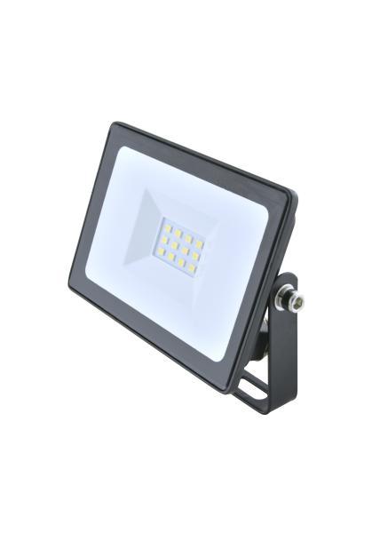 Прожектор КОСМОС K pr5 led 50 цены
