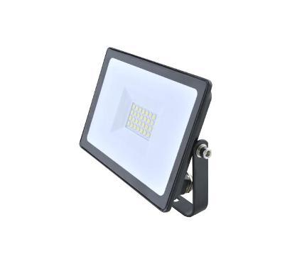 Прожектор КОСМОС K_PR5_LED_20