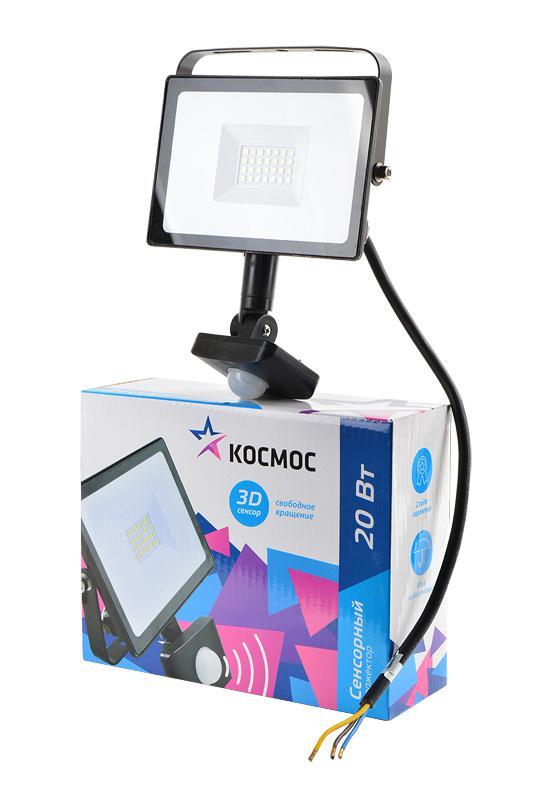 Прожектор КОСМОС K pr5 led 20s цены