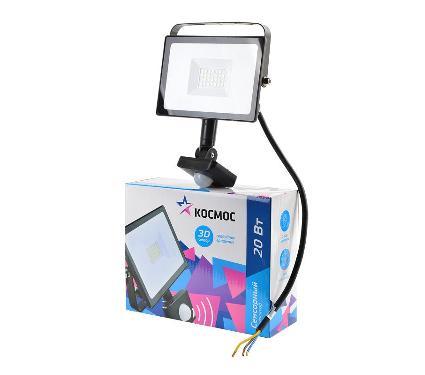 Прожектор КОСМОС K PR5 LED 20S