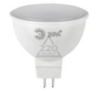 Лампа светодиодная ЭРА LED smd MR16-8w-827-GU53