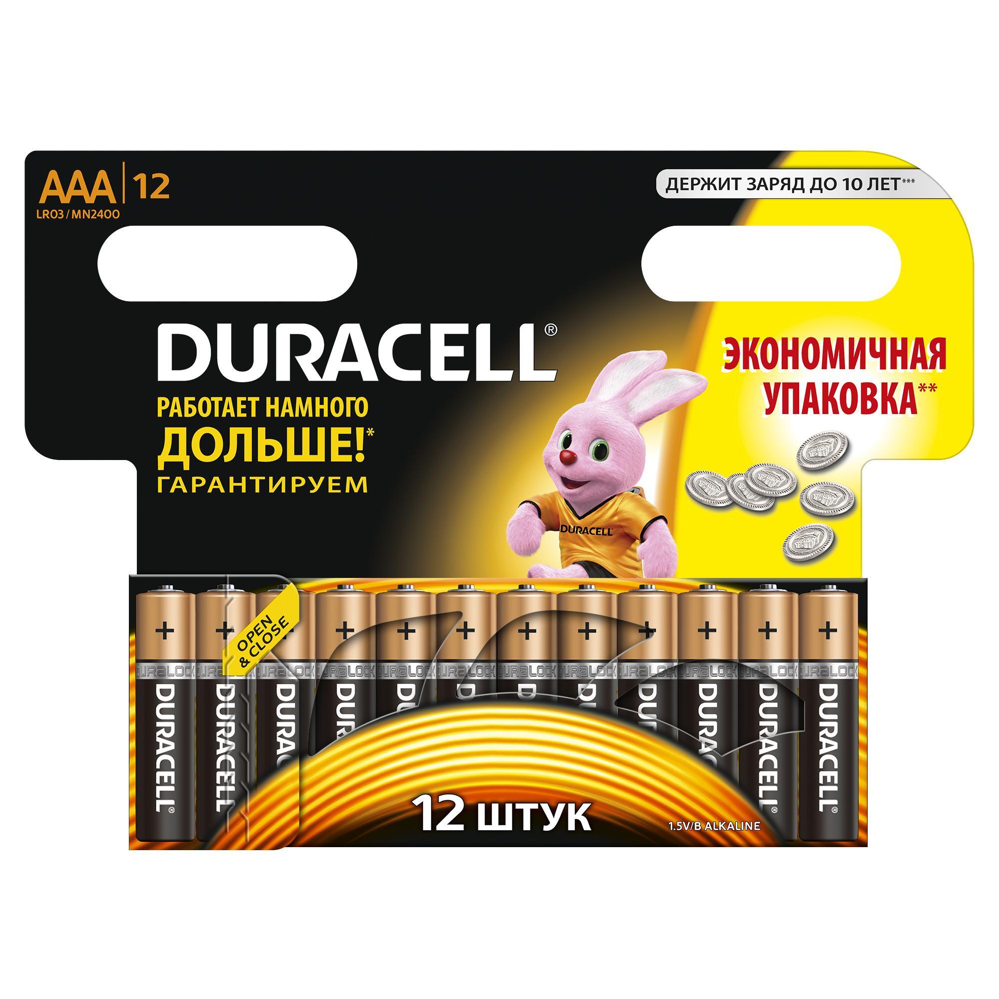 Батарейка Duracell Lr03-12bl basic Б0014520