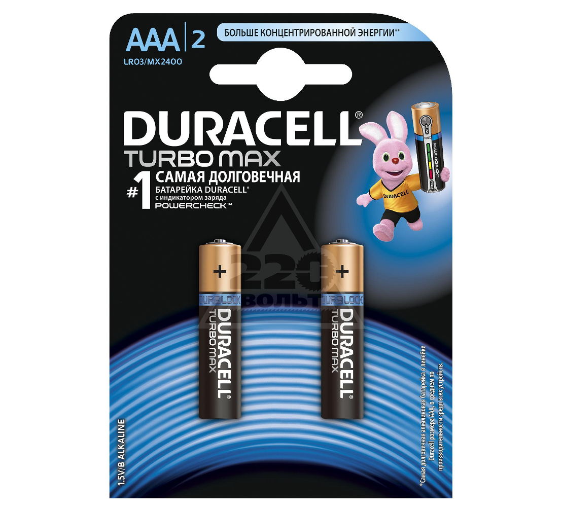 Батарейка DURACELL LR03-2BL TURBO Б0014053