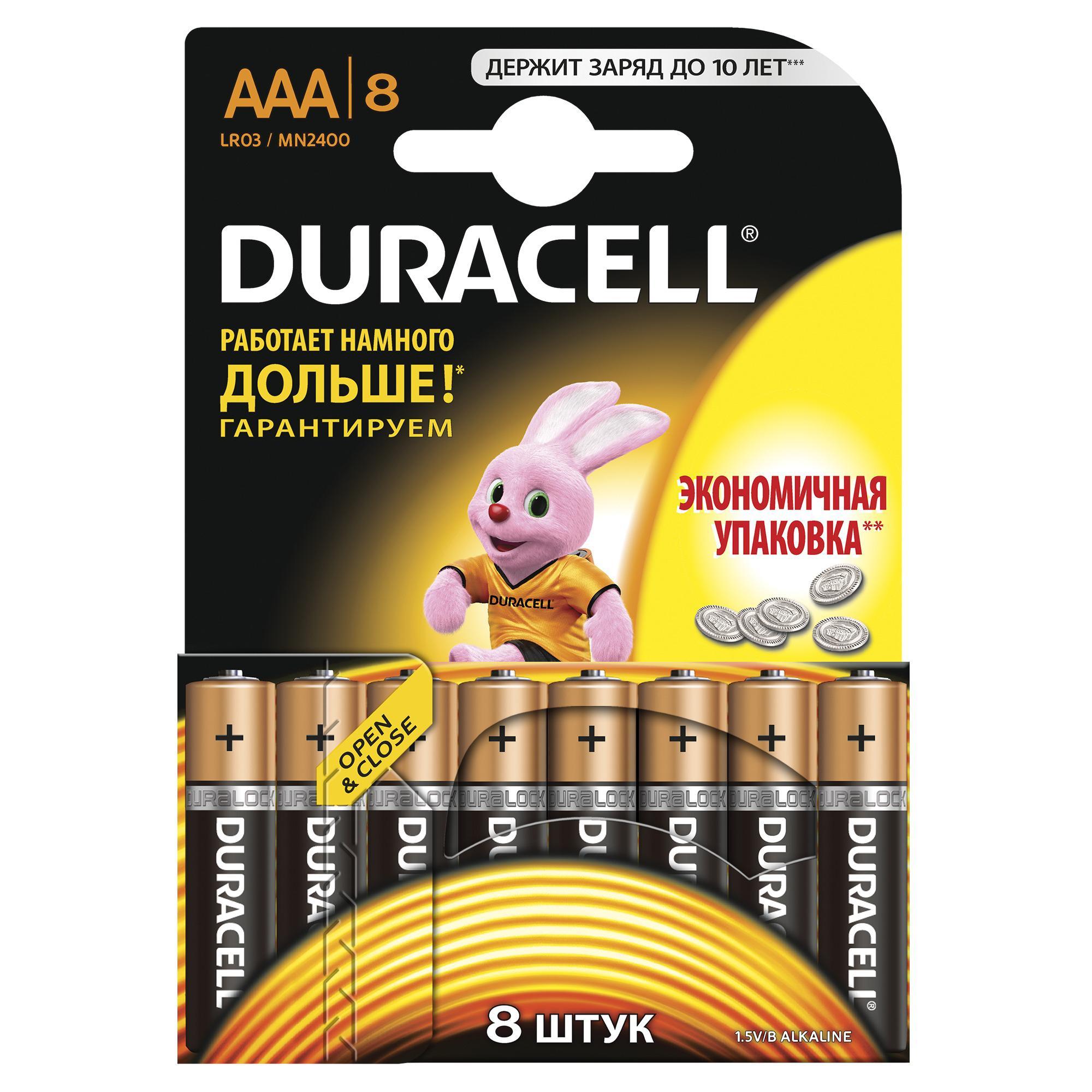 Батарейка Duracell Lr03-8bl basic c0033441