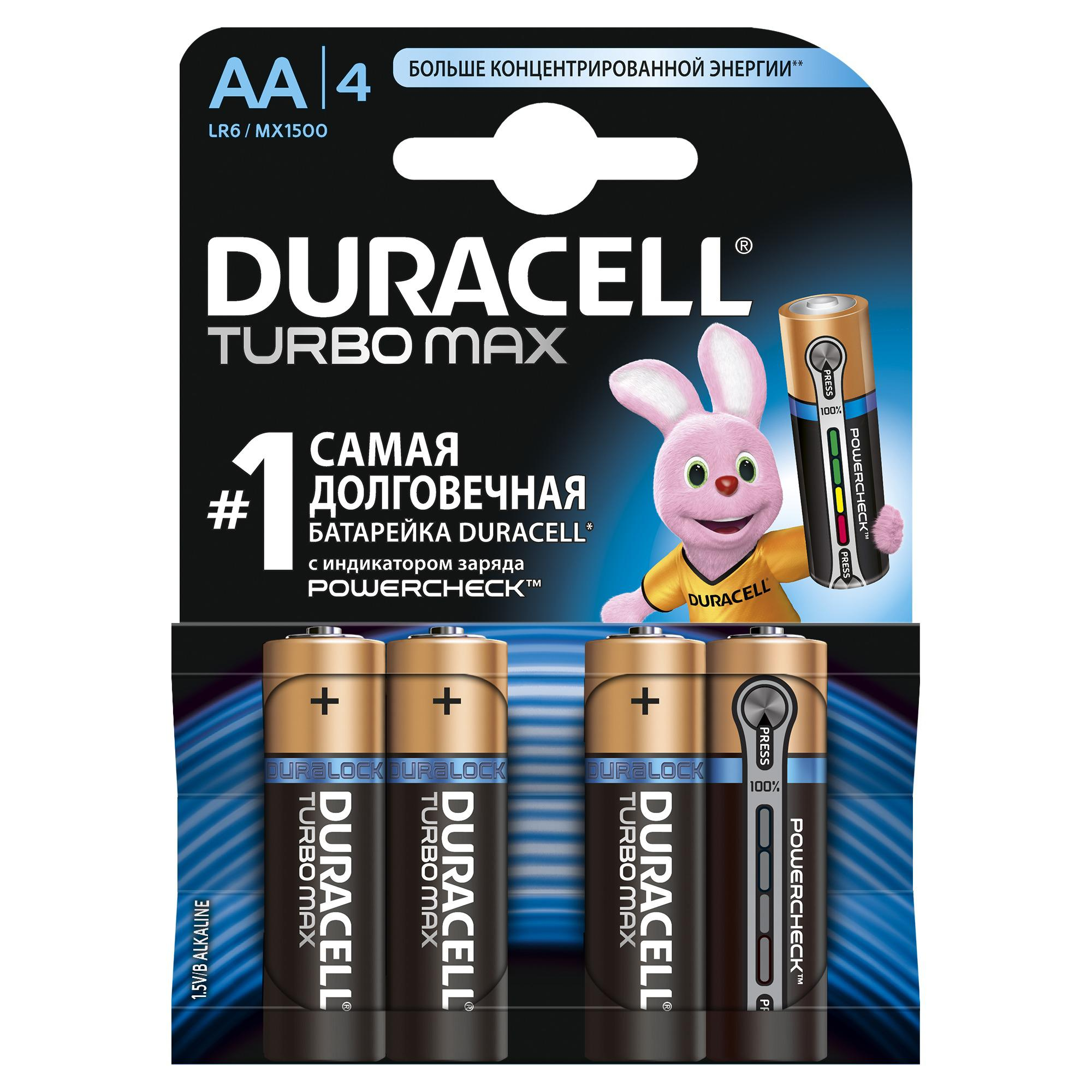 Батарейка Duracell Lr6-4bl turbo Б0014049 gt2556s 711736 711736 0003 711736 0010 711736 0016 711736 0026 2674a226 2674a227 turbo for perkin massey 5455 4 4l 420d it