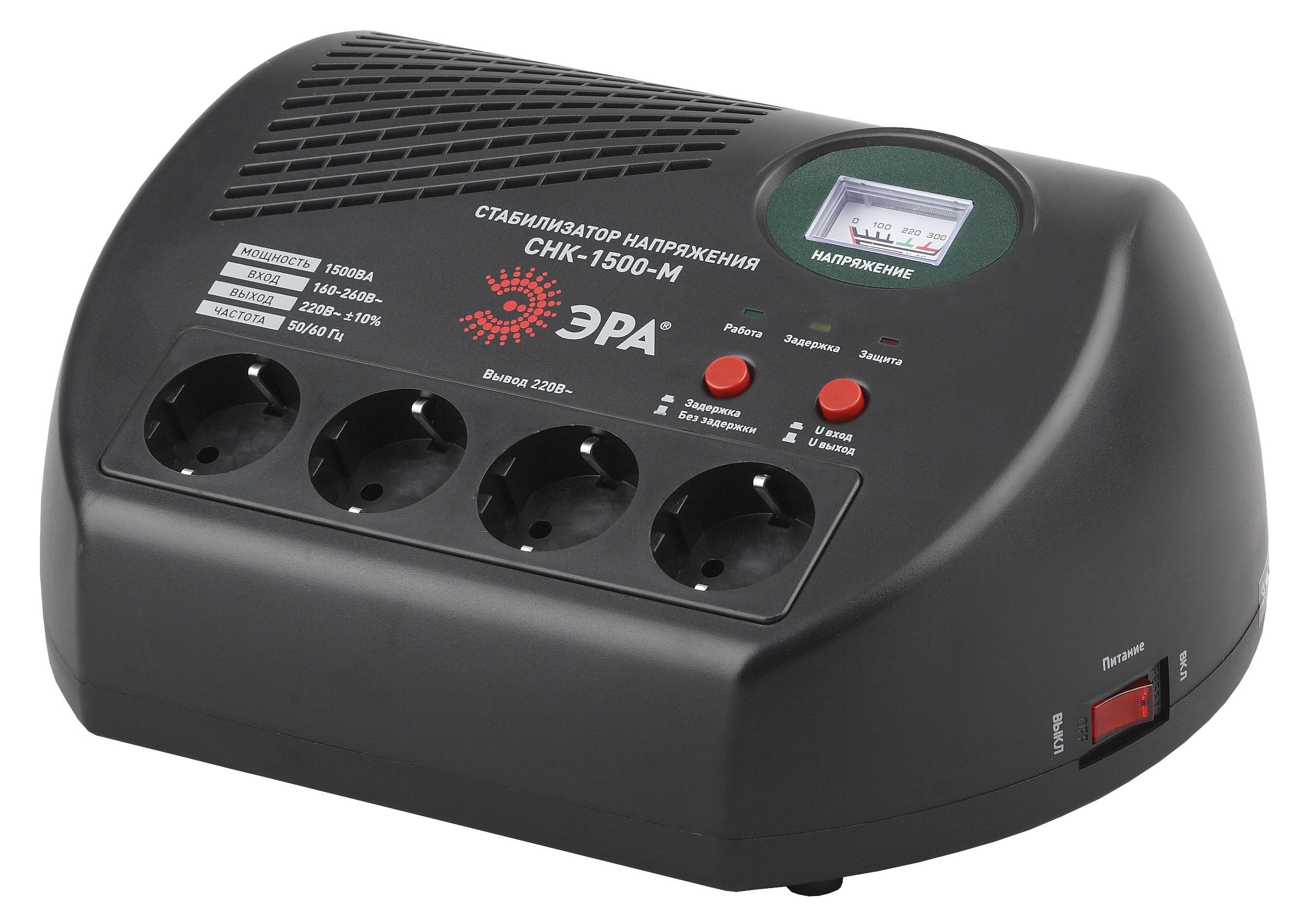 где купить Стабилизатор напряжения ЭРА СНК-1500-М Б0031068 дешево