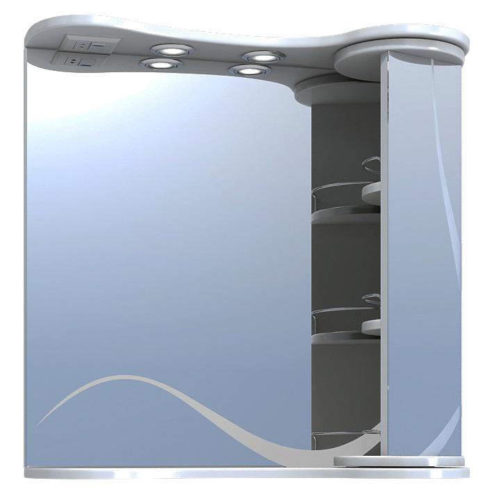 Зеркало Vigo №24-700 callao коврик для ванной 700 г м²