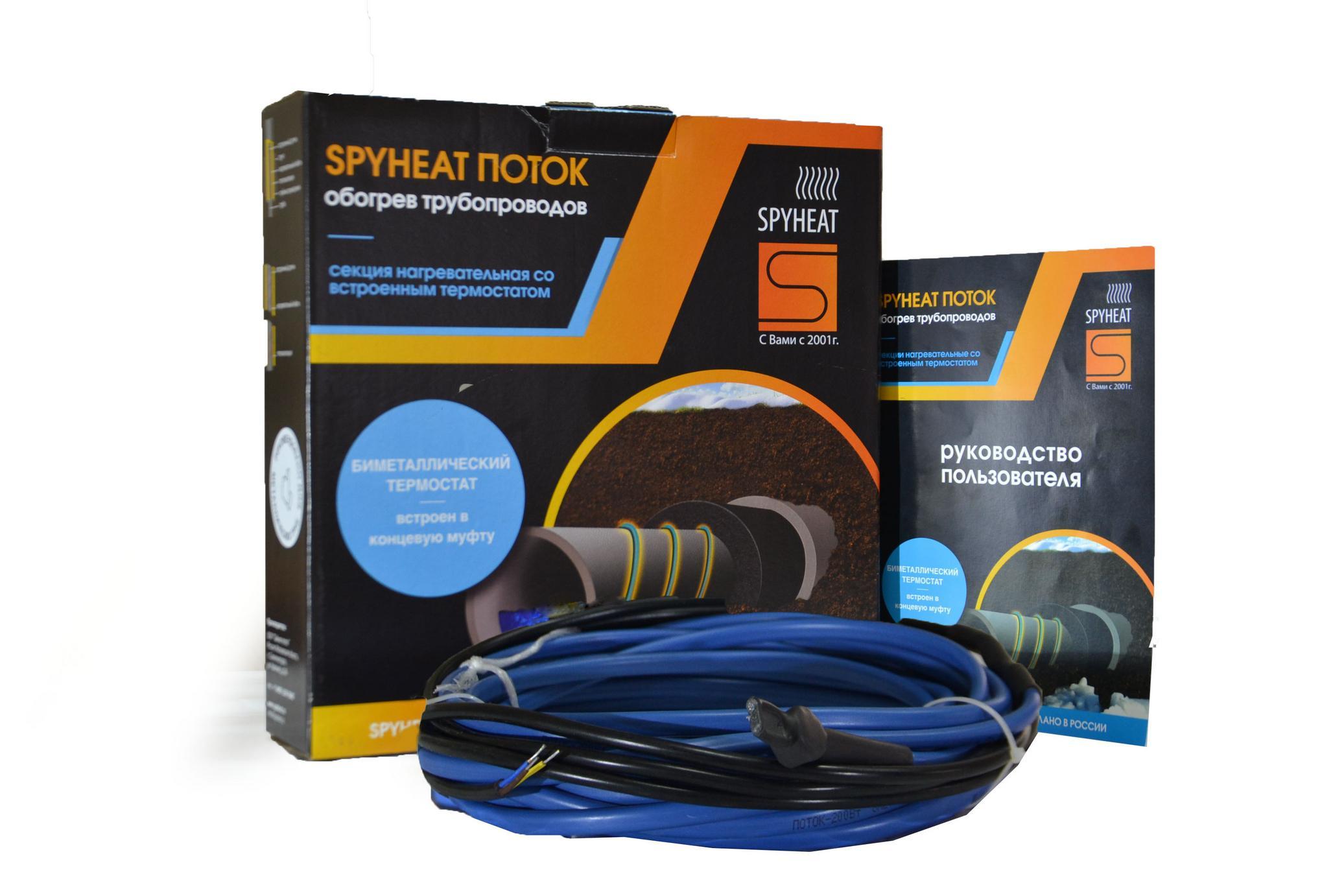 Греющий кабель Spyheat ПОТОК strong shfd-25-1000 крючок на трубу 25 мм