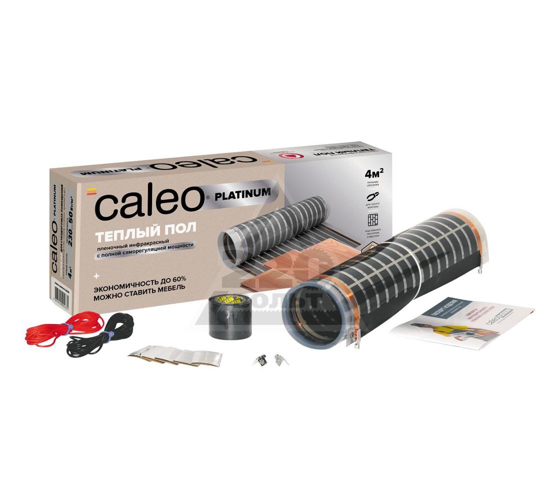 Инфракрасный теплый пол CALEO PLATINUM 50/230-0,5-1,0