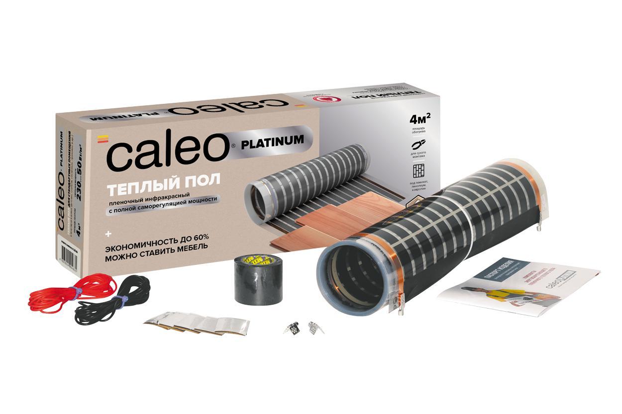 Инфракрасный теплый пол Caleo Platinum 50/230-0,5-4,0