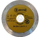 Круг алмазный ДИОЛД 90063006