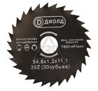Диск пильный твердосплавный ДИОЛД 90063005