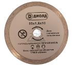 Круг алмазный ДИОЛД 90063003