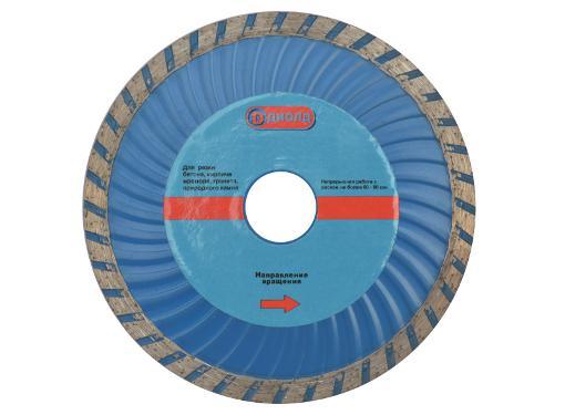 Круг алмазный ДИОЛД 90241020 Ф110х20мм по бетону