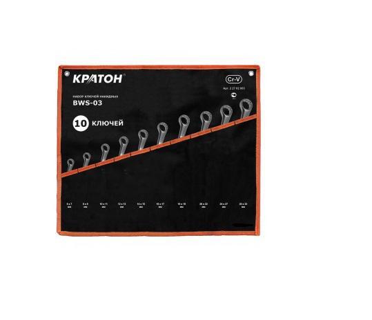 Набор ключей КРАТОН Bws-03 2 27 02 003