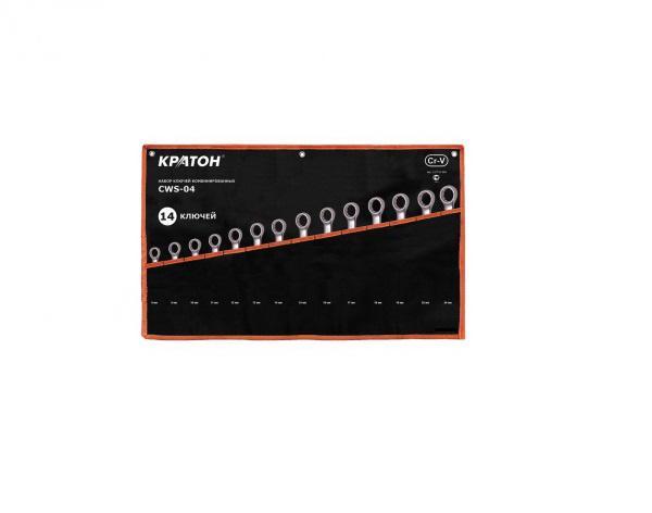 Купить Набор ключей КРАТОН Cws-04 2 27 03 004