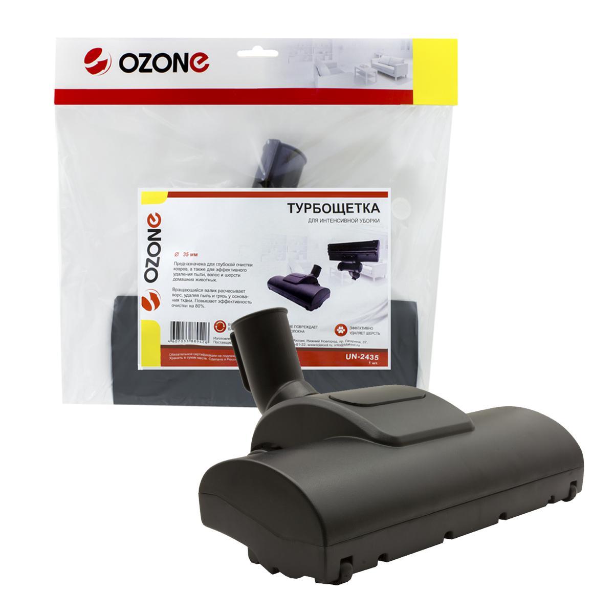 Купить Щётка Ozone Un-2435