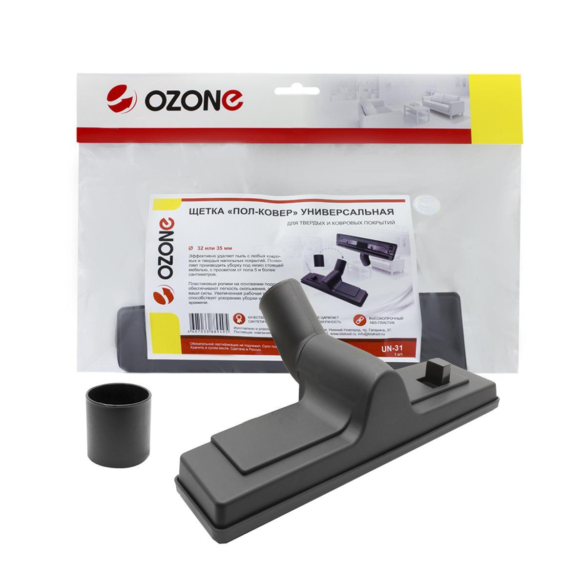 Щётка Ozone Un-31