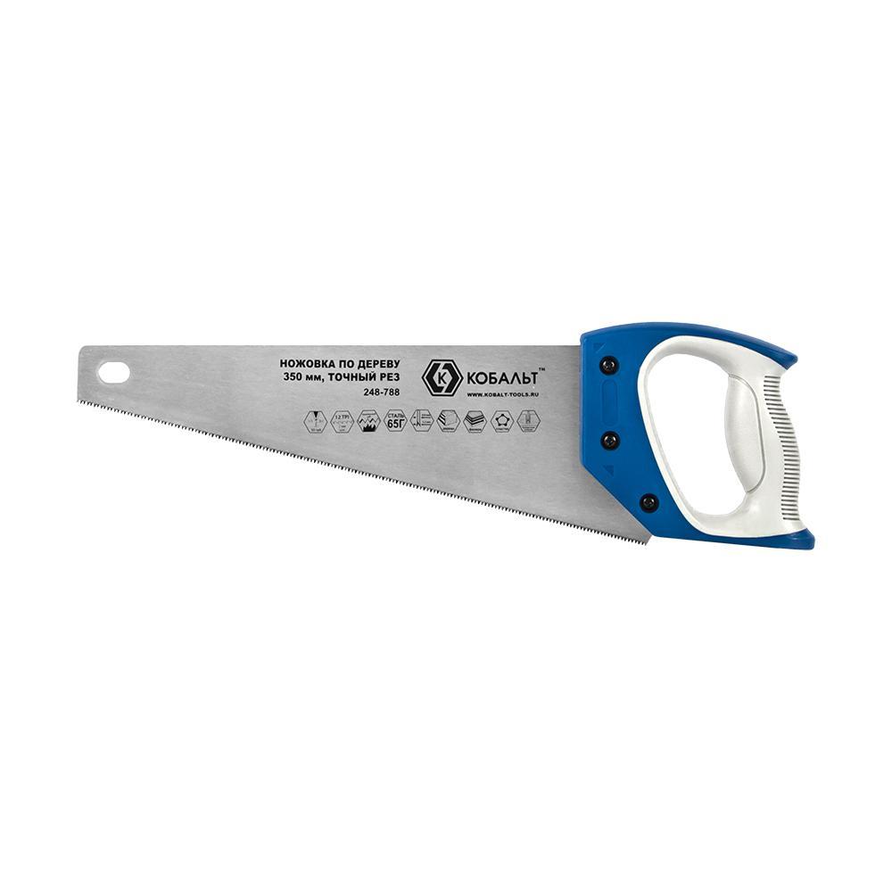 Ножовка КОБАЛЬТ 248-788 цена