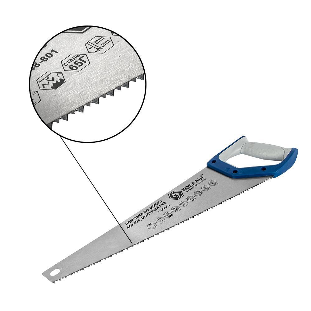 Ножовка КОБАЛЬТ 248-801