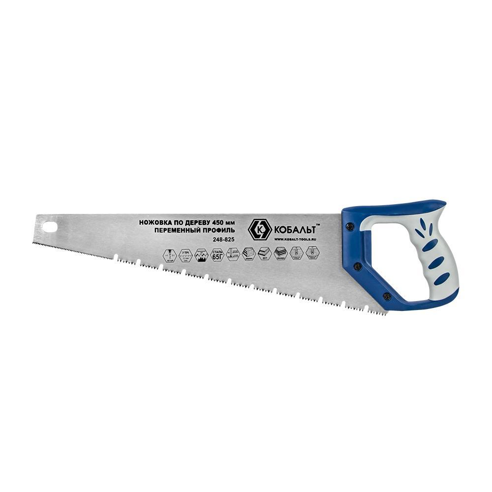 Ножовка КОБАЛЬТ 248-825 полотно для ручной ножовки кобальт 248 283