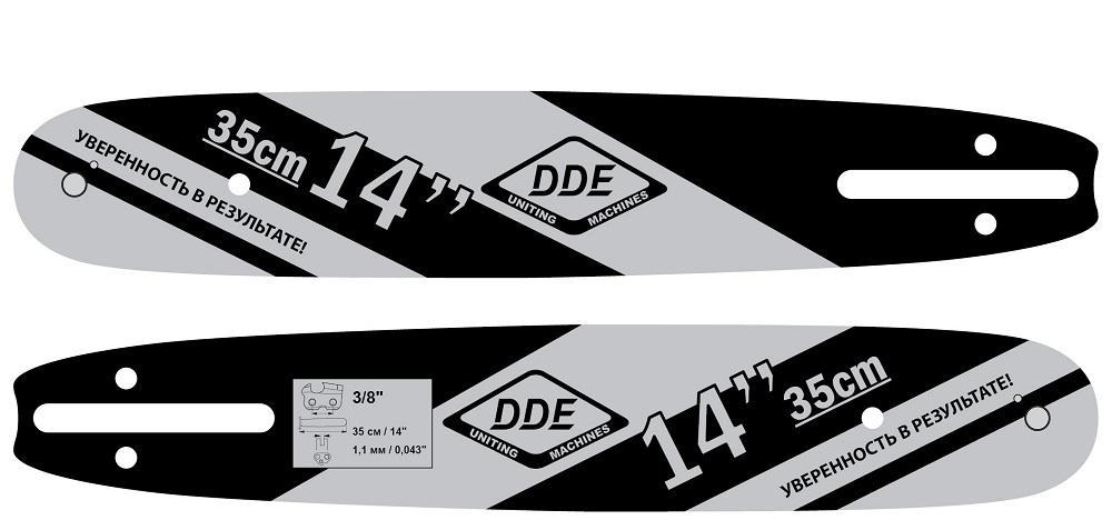 Шина цепной пилы Dde 249-891 головка муфтовая 3 dde гм 80