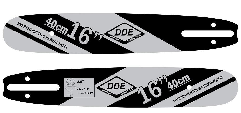 Шина цепной пилы Dde 249-907 головка муфтовая 3 dde гм 80
