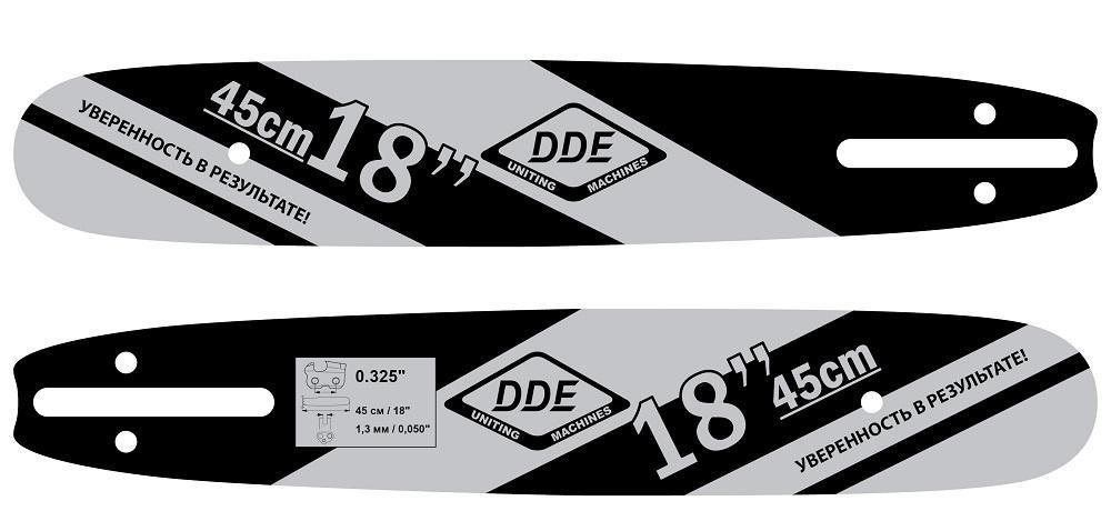 Шина цепной пилы Dde 249-976 cs4618
