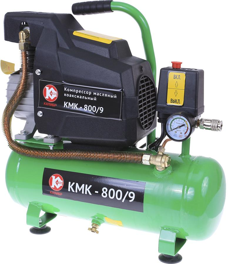 Компрессор КАЛИБР КМК-800/9 компрессор масляный калибр кмк 2100 50у