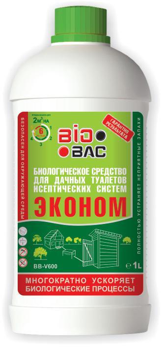 Биоактиватор, бактерии для септиков БИОБАК Bb-v600