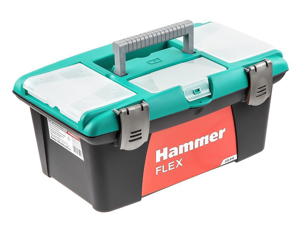 Купить Ящик Hammer 235-018