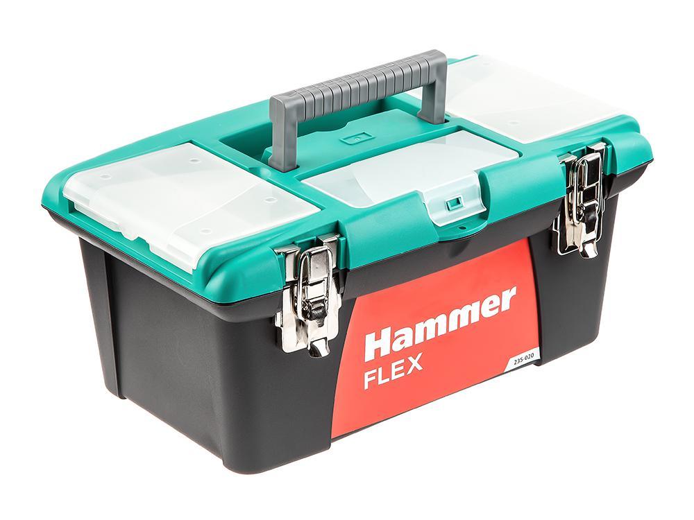 Купить Ящик Hammer 235-020