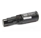 Аккумулятор PITATEL TSB-170-PAN3.6A-13C