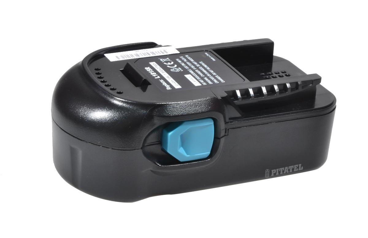 Аккумулятор Pitatel Tsb-228-ae(g)18-15l