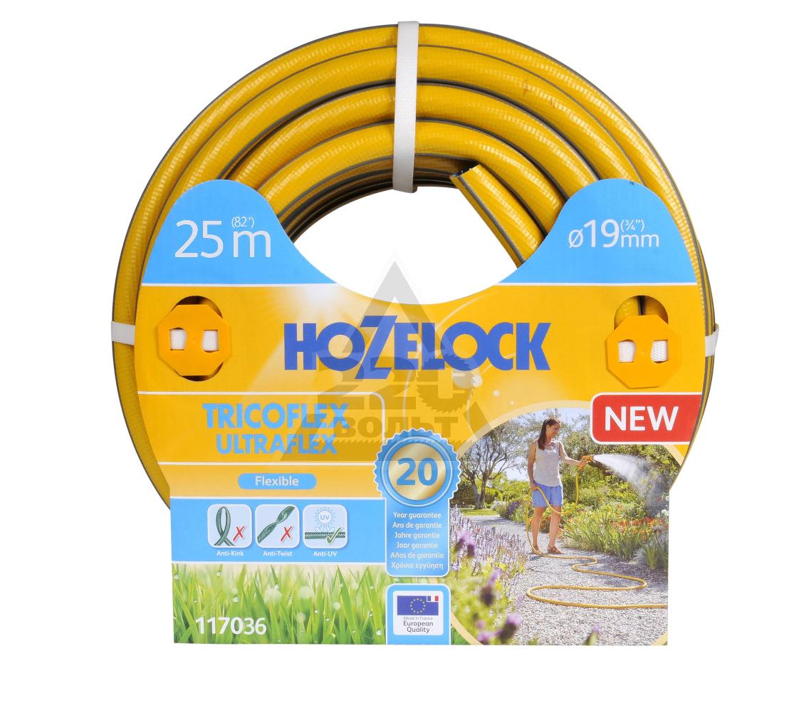 Шланг HOZELOCK 117036 TRICOFLEX ULTRAFLEX