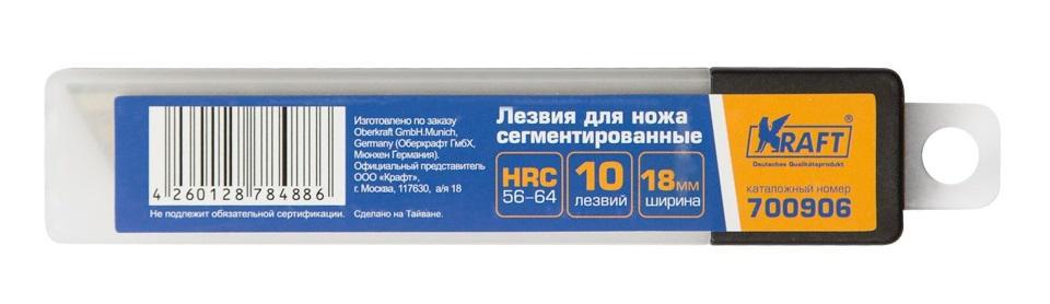 Набор Kraft Kt 700906 набор инструмента kingtul kraft kt 3012k