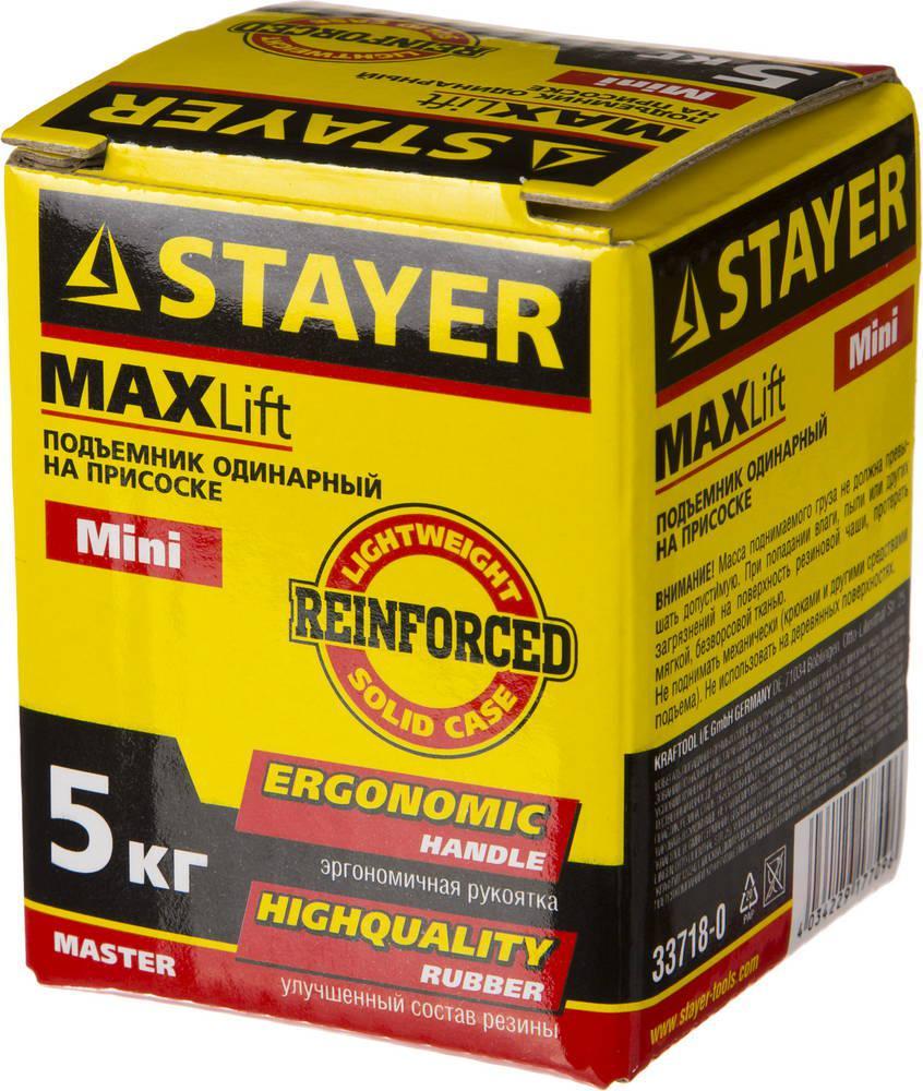 Стеклодомкрат Stayer Master maxlift 33718-0