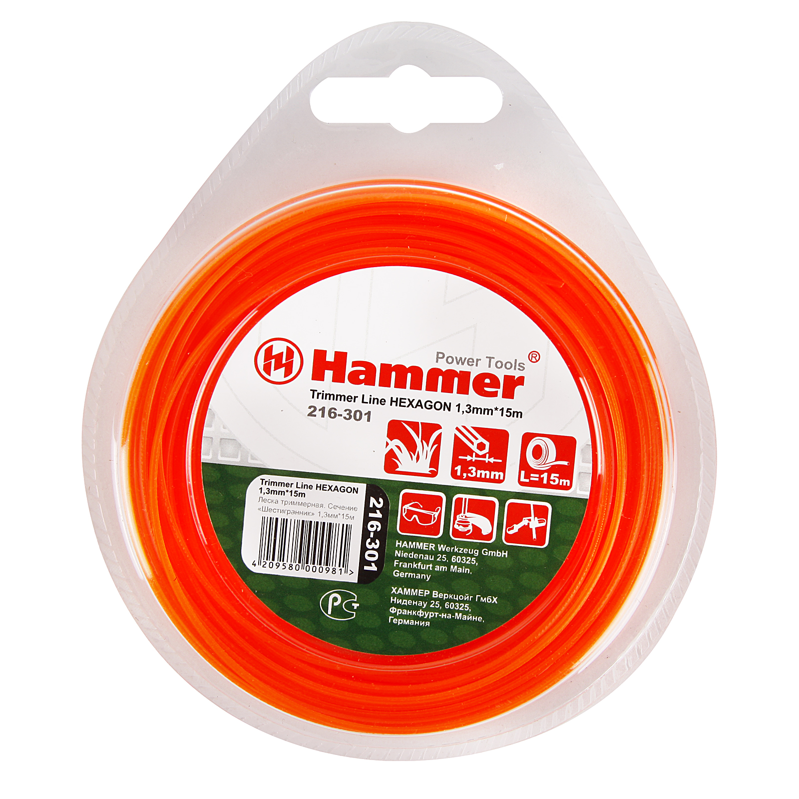 Леска для триммеров Hammer Tl hexagon 1.3mm x 15m плиткорез hammer plr450 flex
