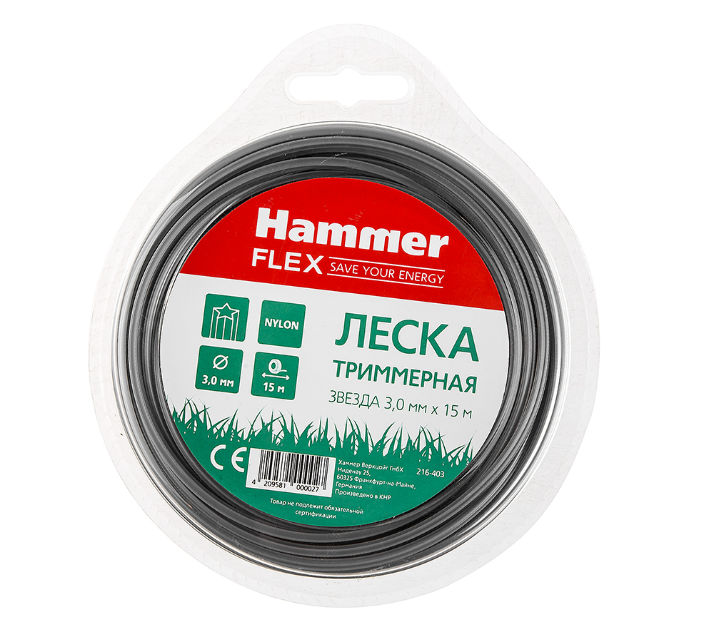 Леска для триммеров Hammer Tl star 3.0mm x 15m леска для триммеров hammer tl round 2 4mm x 15m