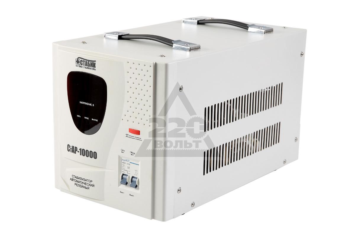 Цена на стабилизатор напряжения стабик потребляемая мощность стабилизатор напряжения