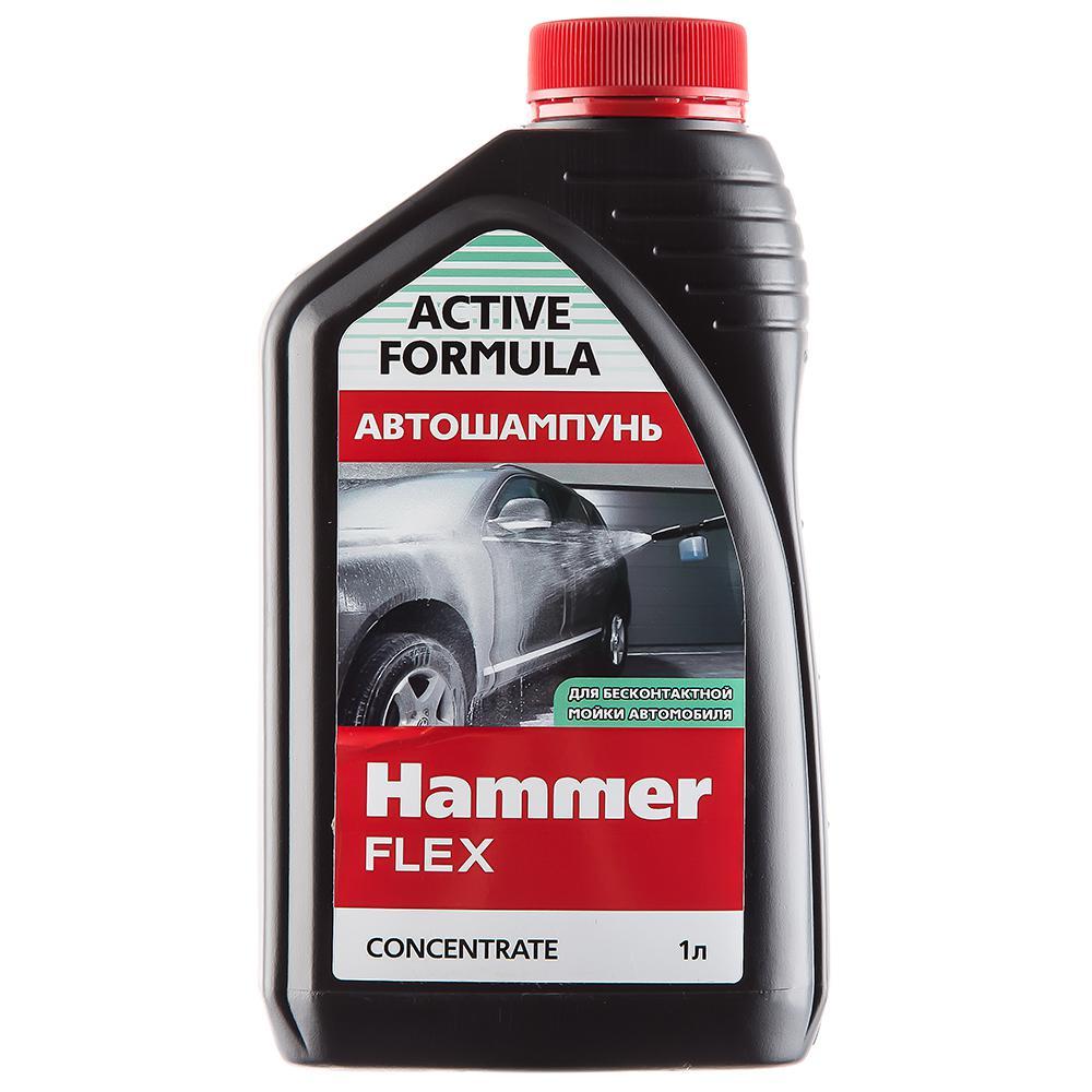 Автошампунь для бесконтактной мойки Hammer 501-014 1,0 л леска salmo team tournament nylon 150 014 ts4913 014