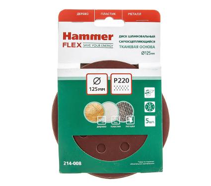 Цеплялка (для ЭШМ) HAMMER Flex 125 мм 8 отв. Р 220 5шт