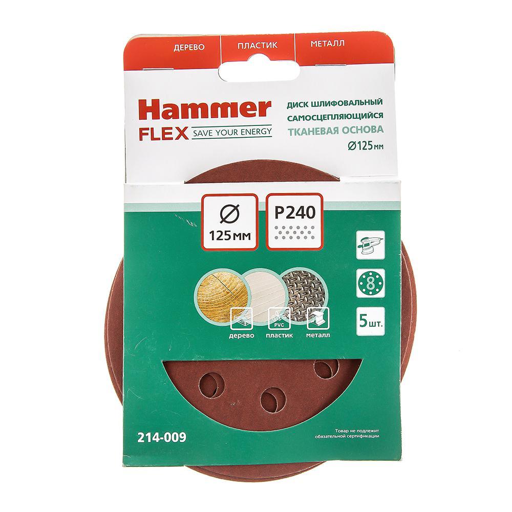 Цеплялка (для ЭШМ) Hammer Flex 125 мм 8 отв. Р 240 5шт цеплялка для эшм hammer flex 150 мм 6 отв р 40 5шт